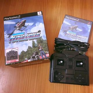 PlayStation2 - 新品未使用*フライングサーカス*コントローラーセット