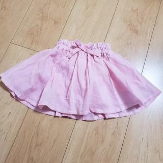 プティマイン(petit main)のpetit main スカート 80(スカート)