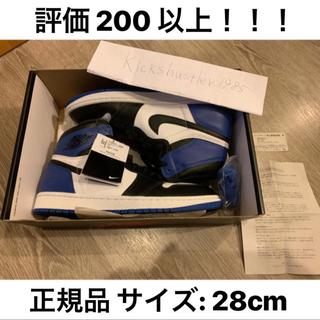 ナイキ(NIKE)のAir Jordan 1 Fragment US10 Supreme(スニーカー)