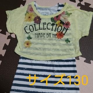 イッカ(ikka)の値下げ♡ikka Tシャツ&ロングワンピ 2点セット 130cm(ワンピース)
