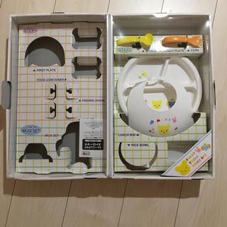 ミキハウス(mikihouse)のミキハウスファースト テーブルウェアセット (一部)(離乳食器セット)