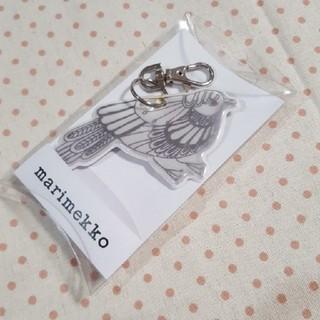 マリメッコ(marimekko)の新品未使用 パッカネン リフレクター Pakkanen キーホルダー 鳥(キーホルダー)