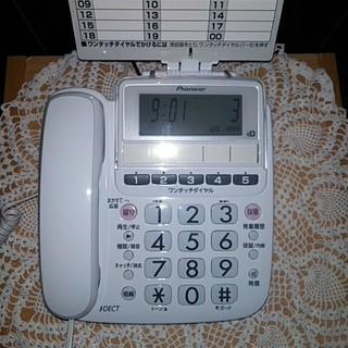 パイオニア(Pioneer)の固定電話機(その他 )