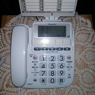 Pioneer - 固定電話機