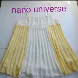 ナノユニバース(nano・universe)のnano universe キャミソール(キャミソール)