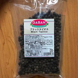 ギャバン(GABAN)のGABAN ブラックタピオカ 100g 新品(乾物)