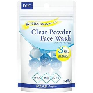 DHC - 早い者勝ち❗大人気❗◆DHC 酵素洗顔パウダー◆