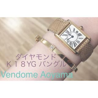 ヴァンドームアオヤマ(Vendome Aoyama)の美品 ヴァンドーム青山 K18 ダイヤモンド バングル ブレスレット(ブレスレット/バングル)