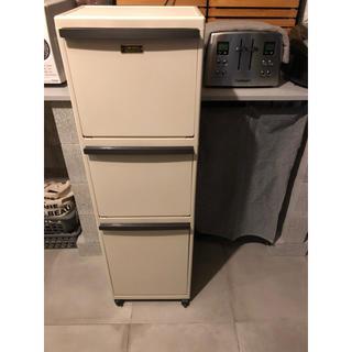 大型3段キャビネット 収納ケース 棚 キッチン リビング(キッチン収納)