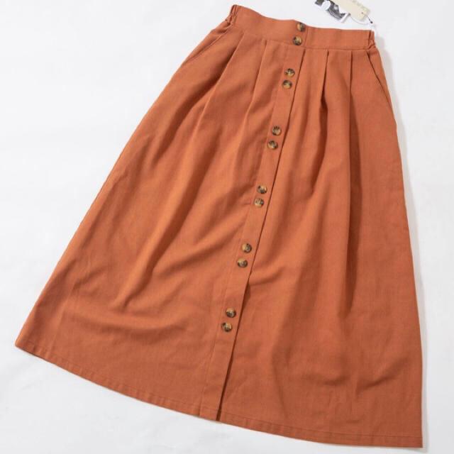 しまむら(シマムラ)の8/15までの特別価格★ プチプラのあや しまむら ボタンマキシ スカート レディースのスカート(ロングスカート)の商品写真