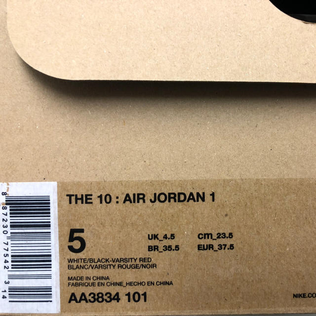 Off-White Air Jordan 1 Chicago 23.5 レディースの靴/シューズ(スニーカー)の商品写真