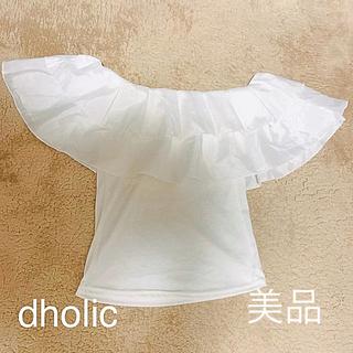 ディーホリック(dholic)のオフショルフリルトップス(カットソー(半袖/袖なし))