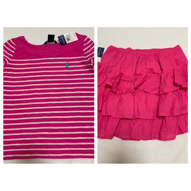 Ralph Lauren(ラルフローレン)の新品 ポロ ラルフローレン 4点セット 120 スカート Tシャツ ワンピース キッズ/ベビー/マタニティのキッズ服 女の子用(90cm~)(その他)の商品写真