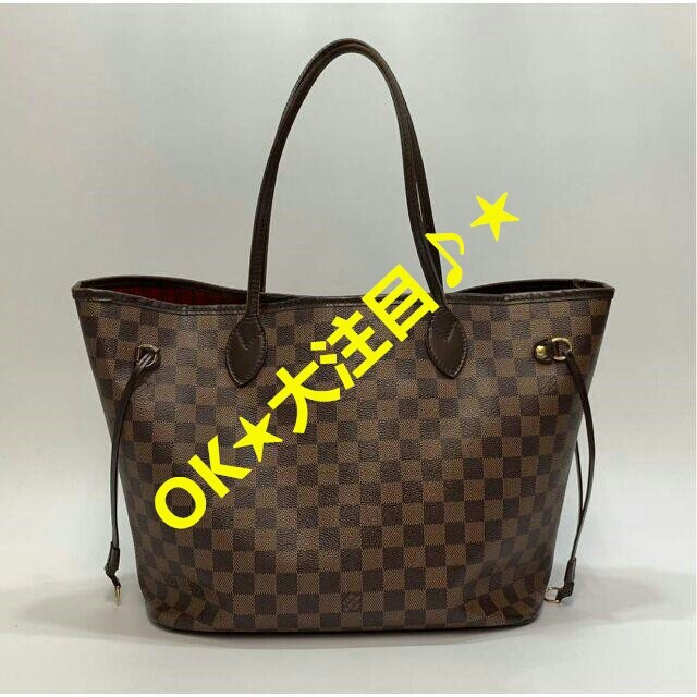 LOUIS VUITTON - ★ルイヴィトン  ハンドバックの通販 by 遥士士's shop|ルイヴィトンならラクマ