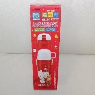 サンリオ(サンリオ)の新品・箱入り 2WAYステンレスマグボトル ハローキティ水筒 470ml A(水筒)