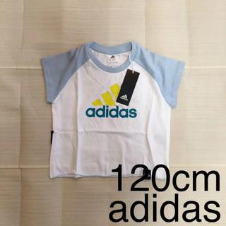 アディダス(adidas)の【120cm】新品 adidas アディダス Tシャツ(Tシャツ/カットソー)