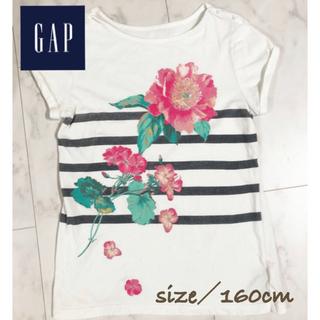 ギャップ(GAP)のGAP スパンコール付き花柄プリントTシャツ(Tシャツ/カットソー)