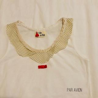 カスタネ(Kastane)のPAR AVION  flower CRISP kastane lochie(Tシャツ(半袖/袖なし))