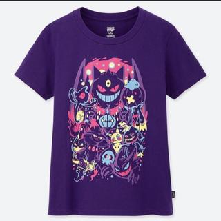 ユニクロ(UNIQLO)の新品 ユ売り切れです!!ニクロ ポケットモンスター XL 半袖 Tシャツ (Tシャツ(半袖/袖なし))
