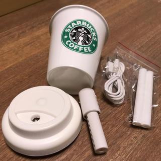 スターバックスコーヒー(Starbucks Coffee)の☆ STARBUCKS スターバックス タンブラー型 USB加湿器 陶器製カップ(加湿器/除湿機)