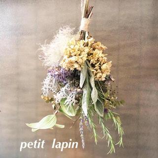 柏葉紫陽花、シルバーリーフ、スモークツリーのブーケ(スワッグ)グリーン&パープル(ドライフラワー)