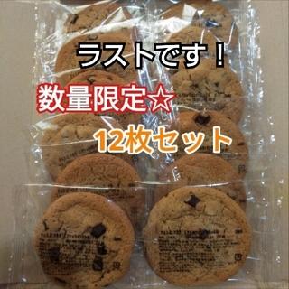 ラスト   お買い得♡マカダミアナッツクッキー12枚入り(菓子/デザート)