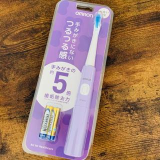 オムロン(OMRON)のオムロン音波式電動歯ブラシ 水洗い出来る!(電動歯ブラシ)