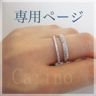 美セッティング パヴェ エタニティ リング ハーフ 8-14号(リング(指輪))