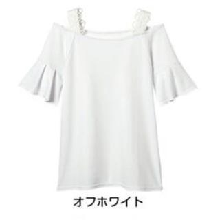 ベルーナ(Belluna)のれお様専用  オフショルダープルオーバー(カットソー(半袖/袖なし))