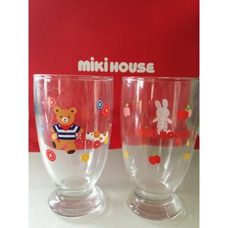 ミキハウス(mikihouse)のミキハウスコップ(グラス/カップ)
