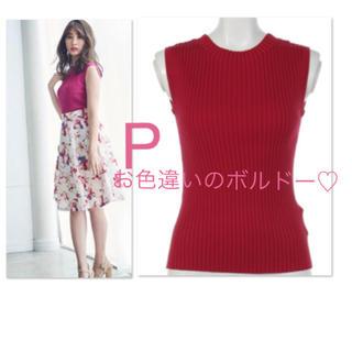 リランドチュール(Rirandture)の新品♡ リランドチュール♡  ノースリーブニット(ニット/セーター)