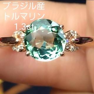 ブラジル産♡トルマリン リング(リング(指輪))