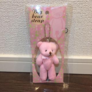 マスコット ピンクのクマ(キャラクターグッズ)