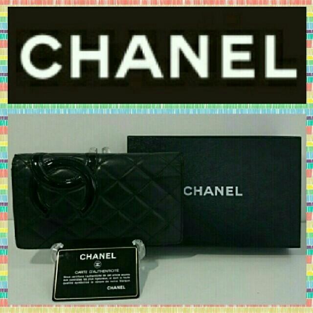 CHANEL - CHANEL 長財布 マトラッセ 黒色×ピンクの通販 by なかの屋|シャネルならラクマ