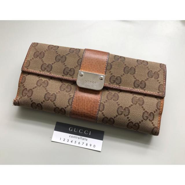 Gucci - 正規品 GUCCI グッチ Wホック 財布 男女の通販 by BCC's shop|グッチならラクマ