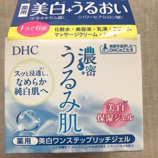 DHC - DHC 濃密うるみ肌