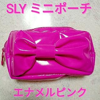 スライ(SLY)の❤★SALE★SLY ミニポーチ エナメルピンク★配送無料●値引不可●即購入不可(ポーチ)
