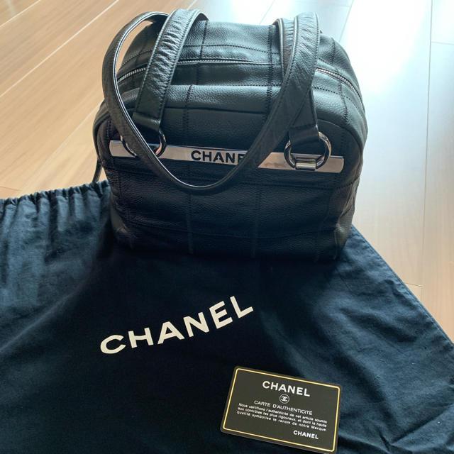 エルメス ツイリー スーパーコピー代引き | CHANEL - CHANELチョコバー  ミニボストンの通販 by nmi2007's shop|シャネルならラクマ