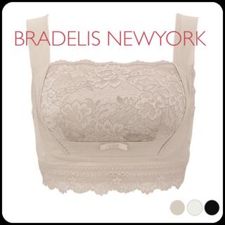 ブラデリスニューヨーク(BRADELIS New York)のBRADELIS NEWYORKブラデリス パーフェクトバストメイク ブラ(ブラ)