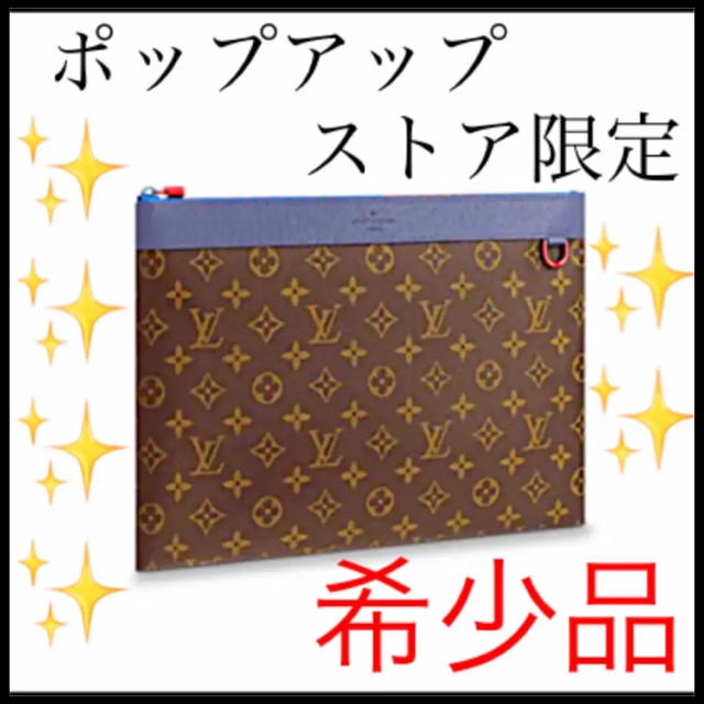 LOUIS VUITTON - ✨ ルイヴィトン ポップアップストア限定 ポシェット・アポロ ✨の通販 by k'shop|ルイヴィトンならラクマ