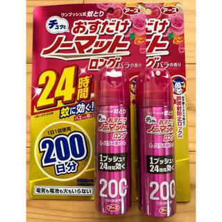アースセイヤク(アース製薬)のアース ノーマット ロング バラの香り 200日分 2本セット(日用品/生活雑貨)