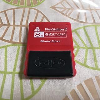 プレイステーション2(PlayStation2)のプレイステーション2用  KEMCO製  メモリーカード  レッド(家庭用ゲーム本体)