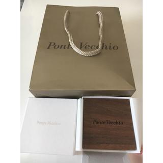 ポンテヴェキオ(PonteVecchio)の☆みみ様専用☆ポンテヴェキオ最高カラーPt900ダイヤ(0.941ct)リング(リング(指輪))