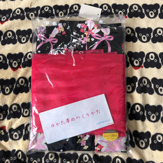 マザウェイズ(motherways)の新品♡マザウェイズ 浴衣 ゆかた 女の子 120(甚平/浴衣)