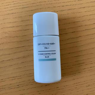 ムジルシリョウヒン(MUJI (無印良品))の無印 UV ベース コントロール カラー ブルー (化粧下地)