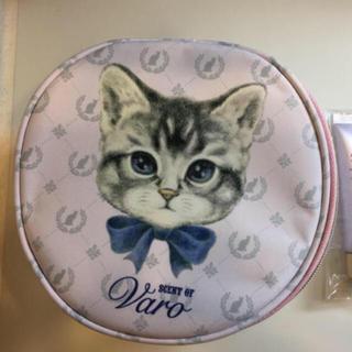 メゾンドリーファー(Maison de Reefur)のVARO猫 ポーチ(ポーチ)