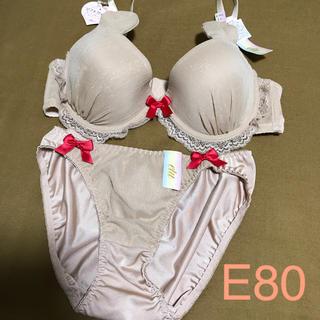 新品未使用タグ付き  ブラショーツセット  E80  アニマルブラ(ブラ&ショーツセット)