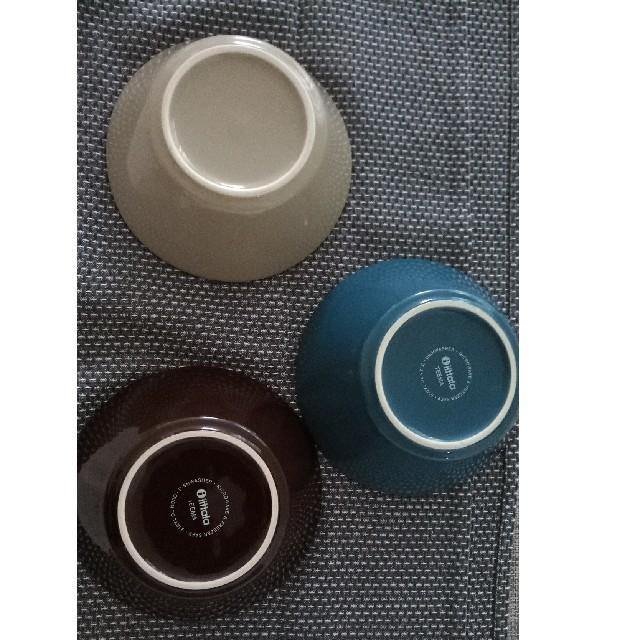 iittala(イッタラ)のイッタラ ボウル 15センチ インテリア/住まい/日用品のキッチン/食器(食器)の商品写真