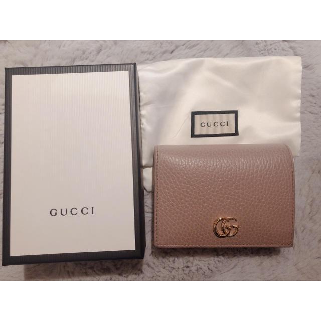 Gucci - GUCCI 財布 ベージュの通販 by m... shop|グッチならラクマ