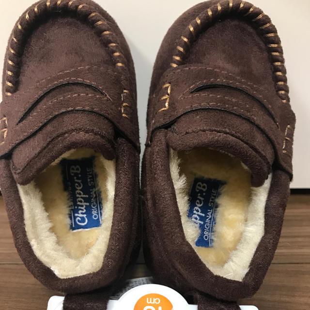 新品未使用 ベビー ローファー  レディースの靴/シューズ(ローファー/革靴)の商品写真